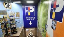 【保就業】創新辦:已收兩大超市網上申請 正審視回饋建議