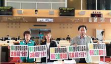 中市議員呼籲汰換塑膠罐頭遊具 教育局允諾更新