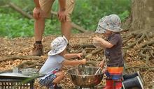澳洲森林學校 提倡在大自然中學習