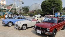 海洋公園明起一連兩日首辦車展 展出20多輛老爺車