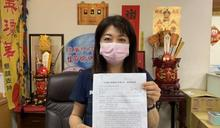 防疫升級百人集會停辦 台中議員控火力電廠公聽會硬要辦