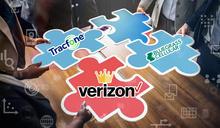 大者恆大時代!Verizon靠併購拉大與對手差距