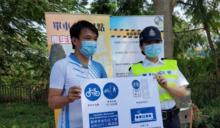 本港單車意外宗數大幅上升 警方宣傳安全使用單車徑