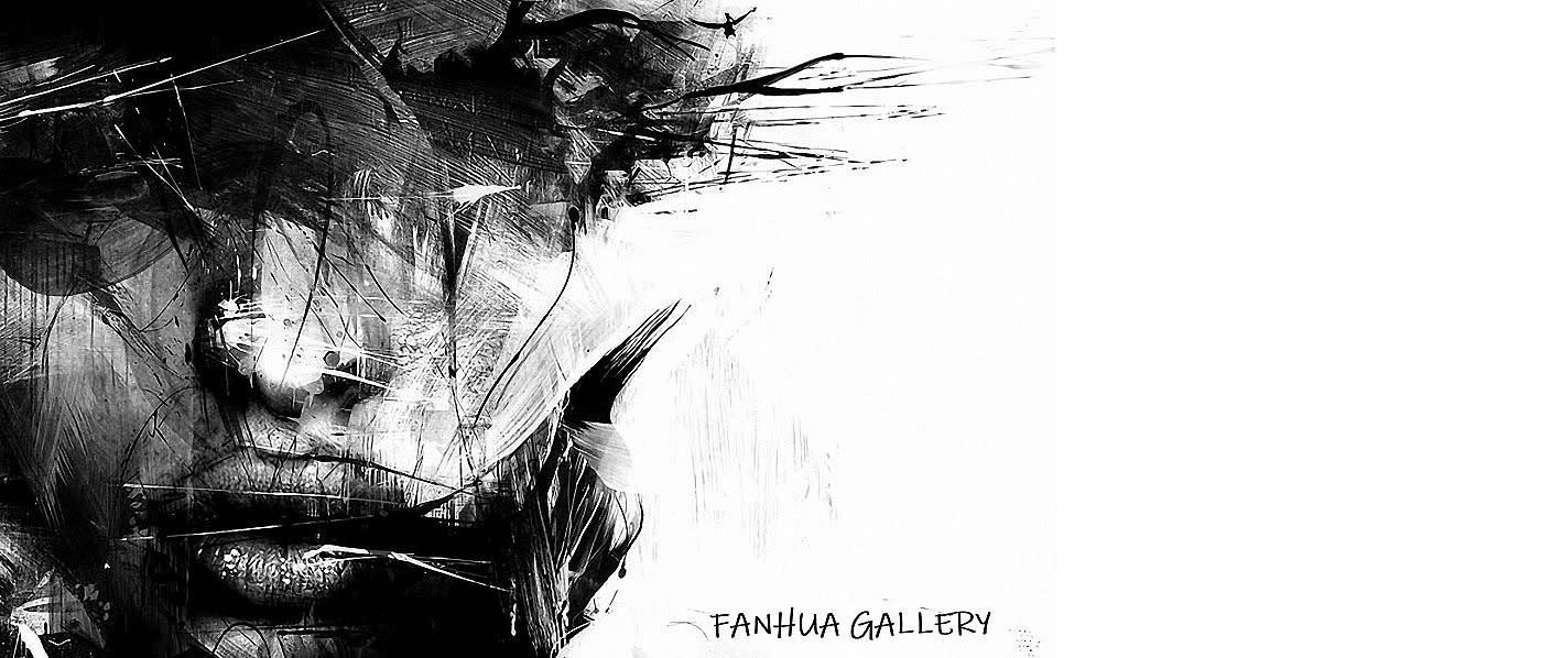 FANHUA GALLERY