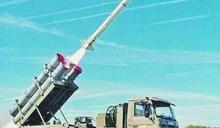 美正式售台岸基魚叉、敵艦未出港就能擊沉 國防部回應了