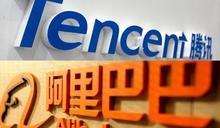 中國科技巨頭轉戰新加坡 人才難尋是隱憂