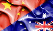 兩名遭禁澳學者稱本無訪華計劃