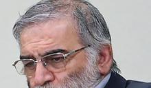 伊朗核子科學家遇刺 德黑蘭指控以色列所為