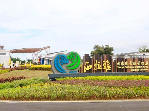 官田遊客中心