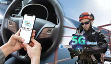 5G時代 企業專網成電信商搶攻的灘頭堡
