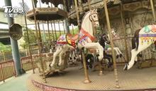 闖「舊兒童樂園」破壞公物 網美「騎木馬、晃摩天輪」