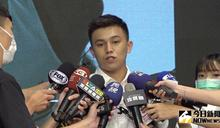 UBA/田浩加盟攻城獅 陳子威:這對學生球員來說是好事