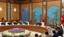 金正恩主持政治局會議 強調貫徹經濟政策