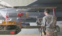 中共頻打消耗戰 美國務院批准對台3項軍售