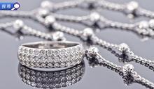 網上選購珠寶鑽飾,價錢更抵,同時享有正貨及質素保證!