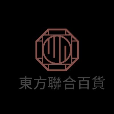 【699免運⇘】東方聯合百貨