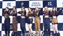 [MD PHOTO] 韓國女團HOT ISSUE首張迷你專輯發佈會