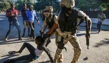 【全球24小時】海地政變總統險遭暗殺 最高法院法官等23人被捕