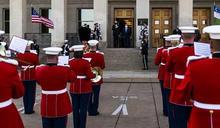 美聯邦政府部門首次承認川普落選 五角大廈宣布協助權力交接