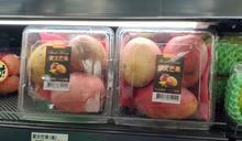 買大超市也不安!北市4蔬果農藥超標 頂好賣的愛文芒果、紅辣椒上榜
