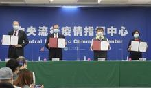 台美簽署衛生合作備忘錄 陳時中感謝阿札爾「力挺台灣加入WHO」