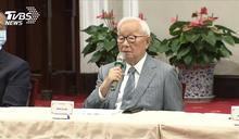 張忠謀出席APEC峰會 與「川習」視訊同框