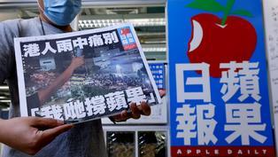 香港《蘋果日報》停刊與國安法:在喧鬧中誕生,在風浪中逝去