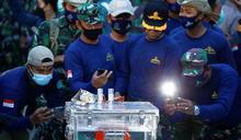 【全球24小時】印尼失事班機黑盒子找到了、川普卸任倒數視察美墨邊境圍牆