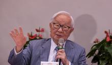 台灣「護國神山」台積電舉辦法人說明會,公布最新經營狀況