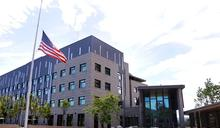 登輝過世/美國務卿蓬佩奥發聲明哀悼 AIT降半旗3天