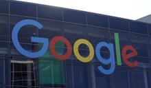 Google大禍臨頭!?美國司法部控告網路鉅子「非法壟斷」,矽谷將大受衝擊