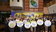 二O二O年宜蘭縣優質休閒農業評選出爐