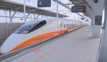 快新聞/大學生開學返校5折優惠列車 週四凌晨起逐日賣票