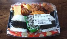 日超市飯糰6菜「百元」便當 網紅:太佛心