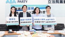 營養午餐限用台灣肉品有漏洞 立委爆幼兒園不在限制範圍