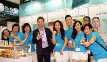 高雄國際美容化妝品展 (圖)