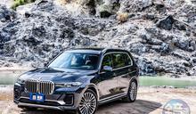 【鏡試駕】肌肉旗艦!BMW X7 xDrive40i