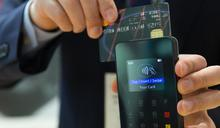 法人專利申請台積電第一 金融科技專利申請攀升