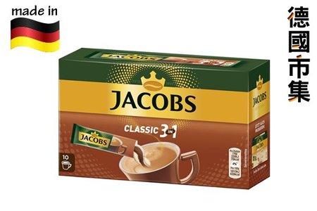 德國Jacobs 3合1 即沖咖啡粉 (10條裝) 180g