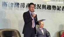 日不動產龍頭讚台灣:值得投資的國家