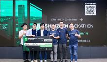 TC 深圳 2018 | ArcBlock 陳天:黑客馬拉松的意義在於創意,而不是商業化