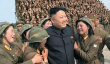 北韓人醒了?街頭塗鴉痛斥「官員剝削百姓」打倒黨 居民慘被輪流逼寫查筆跡