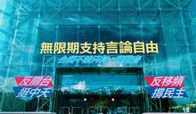 換照失敗! 中天首發聲明:NCC已達成政治任務,解嚴以來台灣民主最黑暗的一天