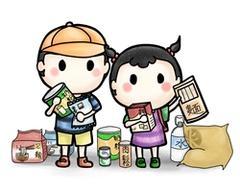 緊急營養防疫物資箱
