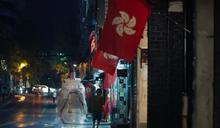 真人版《棋靈王》!陸版近藤光喊:香港回歸全中國都高興