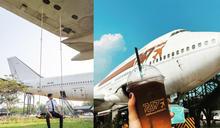 特色泰國咖啡之旅|盤點5種必體驗泰國咖啡景點