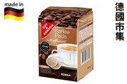 德國G&G 無咖啡因 咖啡粉囊包Pod (20片裝) 144g