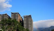 親民房價兼具機能性 「淡海新市鎮」潛力無窮