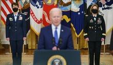 兩女性將領獲拜登提名 將接美軍兩司令部