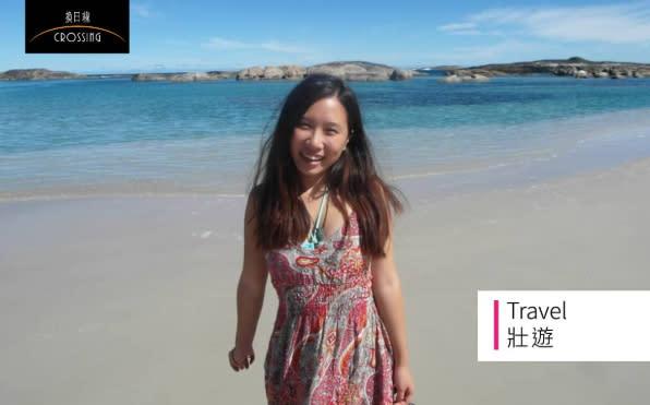 我的澳洲打工渡假之旅,和人們說的完全不同!